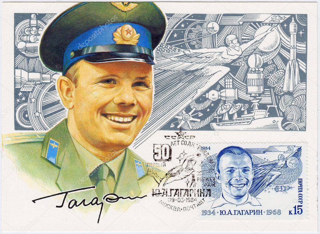 Гагарин на открытках, открытки для мам