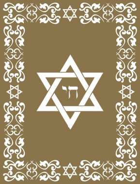 Jewish David star design , vector illustration