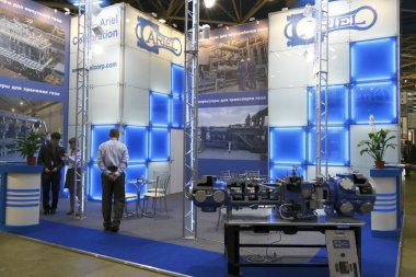 International Exhibition of Oil and Gas