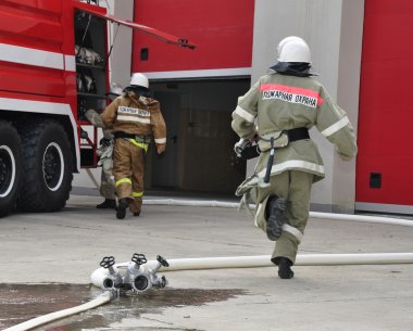 itfaiye ve yangın