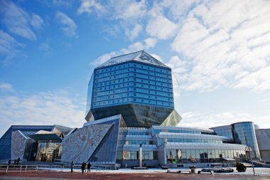 National library of Belarus in Minsk (front view)