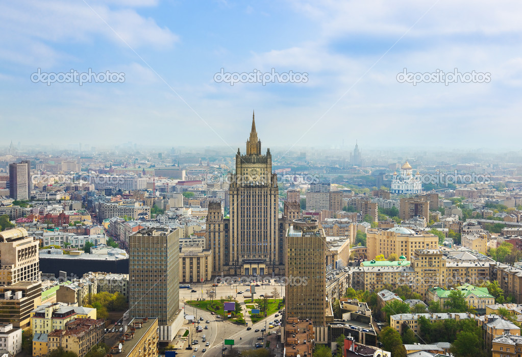 Centre of Moscow, Russia