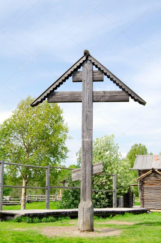 The big wooden cross