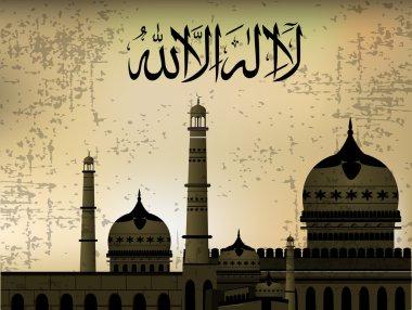 Arabic Islamic calligraphy of la ilaha illallah (There is no de