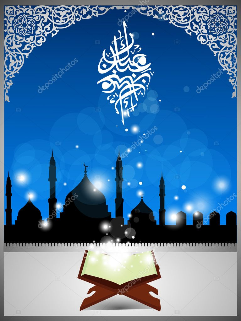 Arabic Islamic calligraphy eid mubarak text With Mosque or Masj