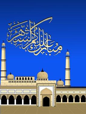 Arabic Islamic calligraphy of Ramazan Mubarak text With Mosque o