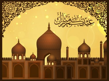 Arabic Islamic calligraphy eid mubarak text With Mosque or Masj