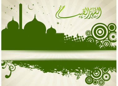 Arabic Islamic calligraphy of text with Mosque or Masjid on shiny abstract background