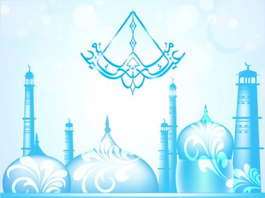 Arabic Islamic calligraphy of Eid Mubarak text with Mosque or Ma