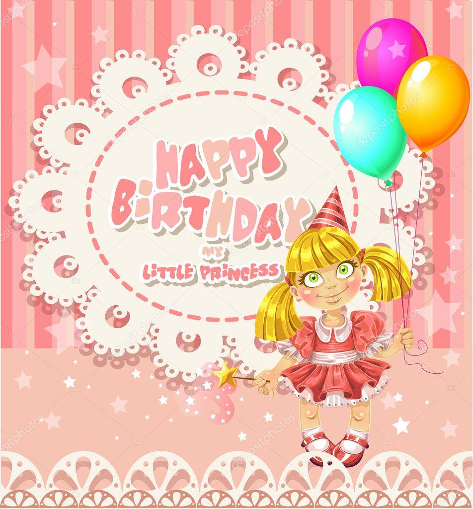 Открытка на день рождения маленькая принцесса, где