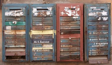 Iron rusty vintage mailboxes