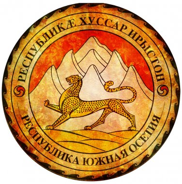 South ossetia coat of arms
