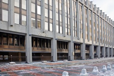 Federation Council of Russia