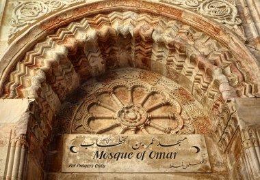 Facade Mosque of Omar in Jerusalem