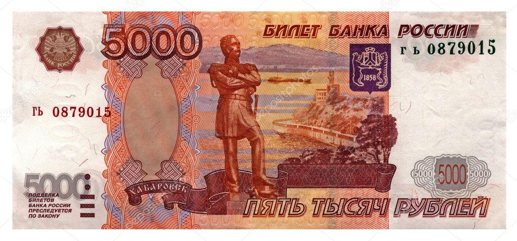 деньги фото картинки 5000