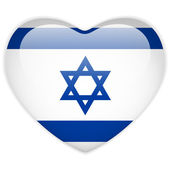 Photo Israel Flag Heart Glossy Button