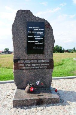 Memorial stone on Nevsky Pyatachok