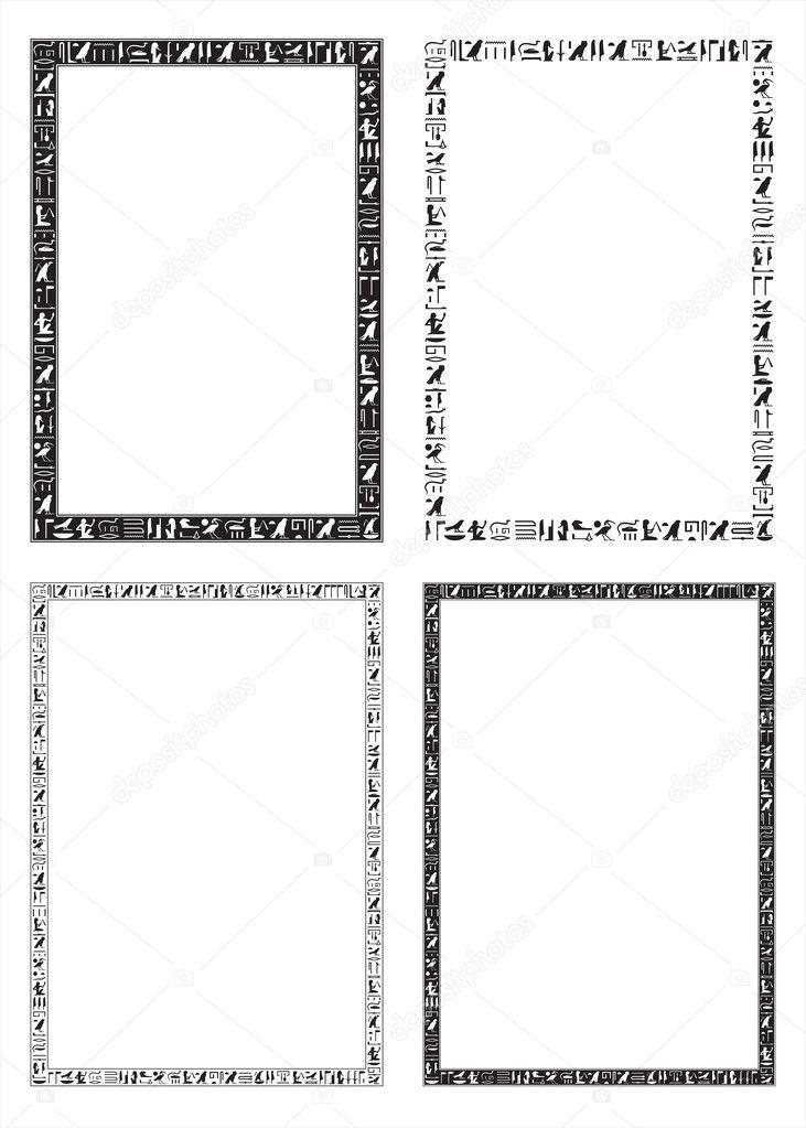 los Marcos decorativos jeroglíficos egipcios — Archivo Imágenes ...