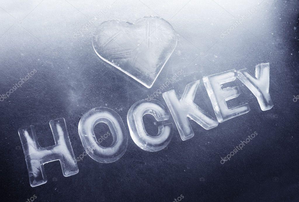 картинки я люблю хоккей