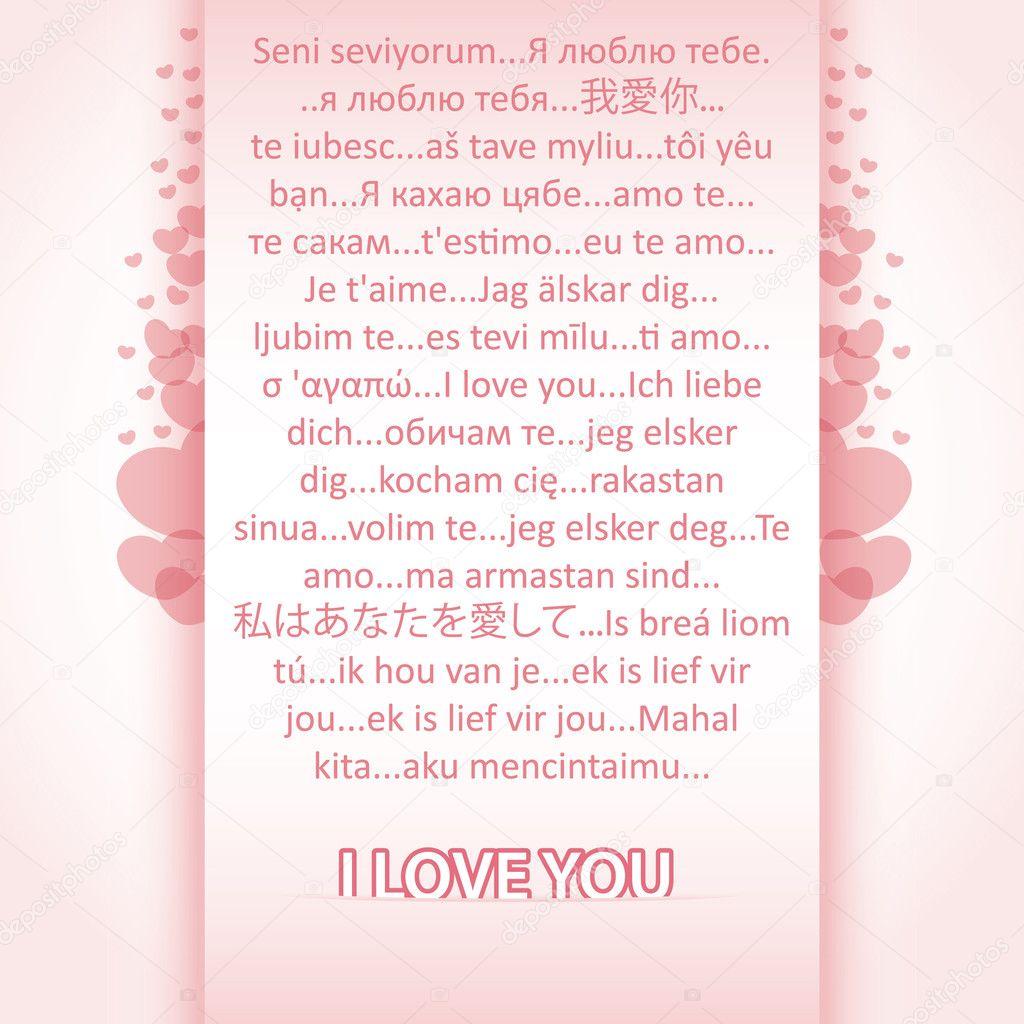 Her Dilde Seni Seviyorum Demek