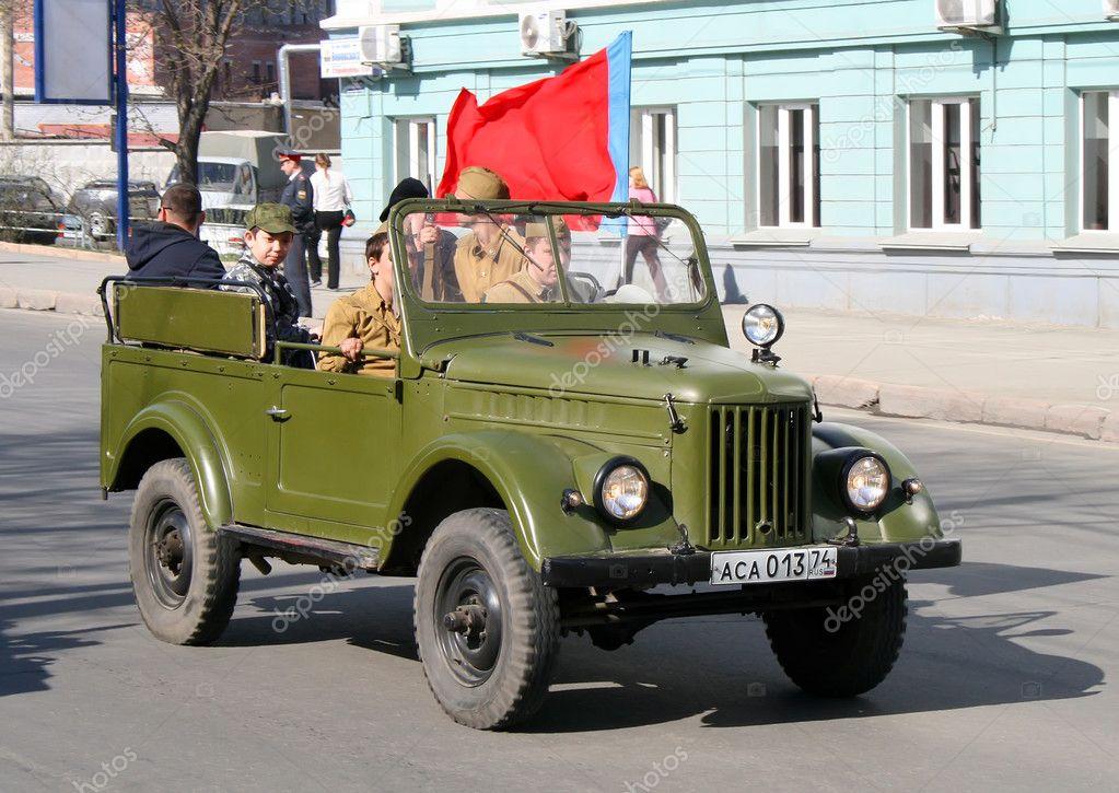 Victory Parade 2010