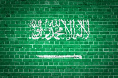 Brick Wall Saudi Arabia