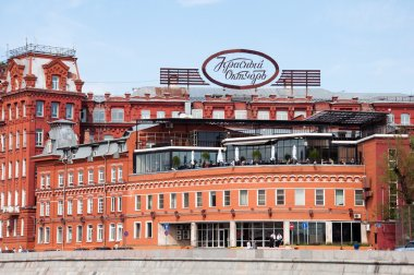 The historical building of confectionery factory