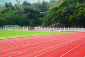 Fotografie Run track