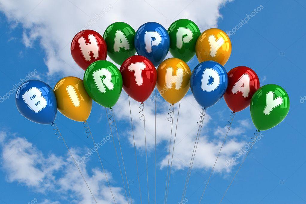 с днем рождения воздушные шары фото