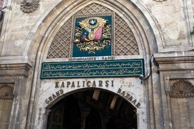Grand Bazaar Istanbul.