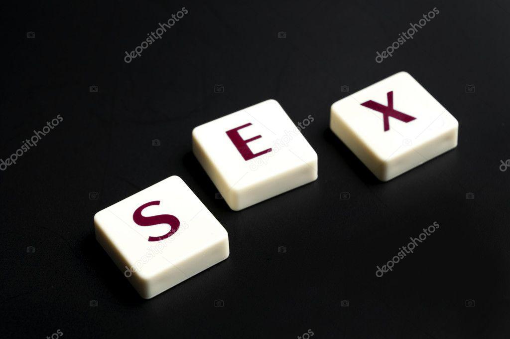 Секс пимьмо