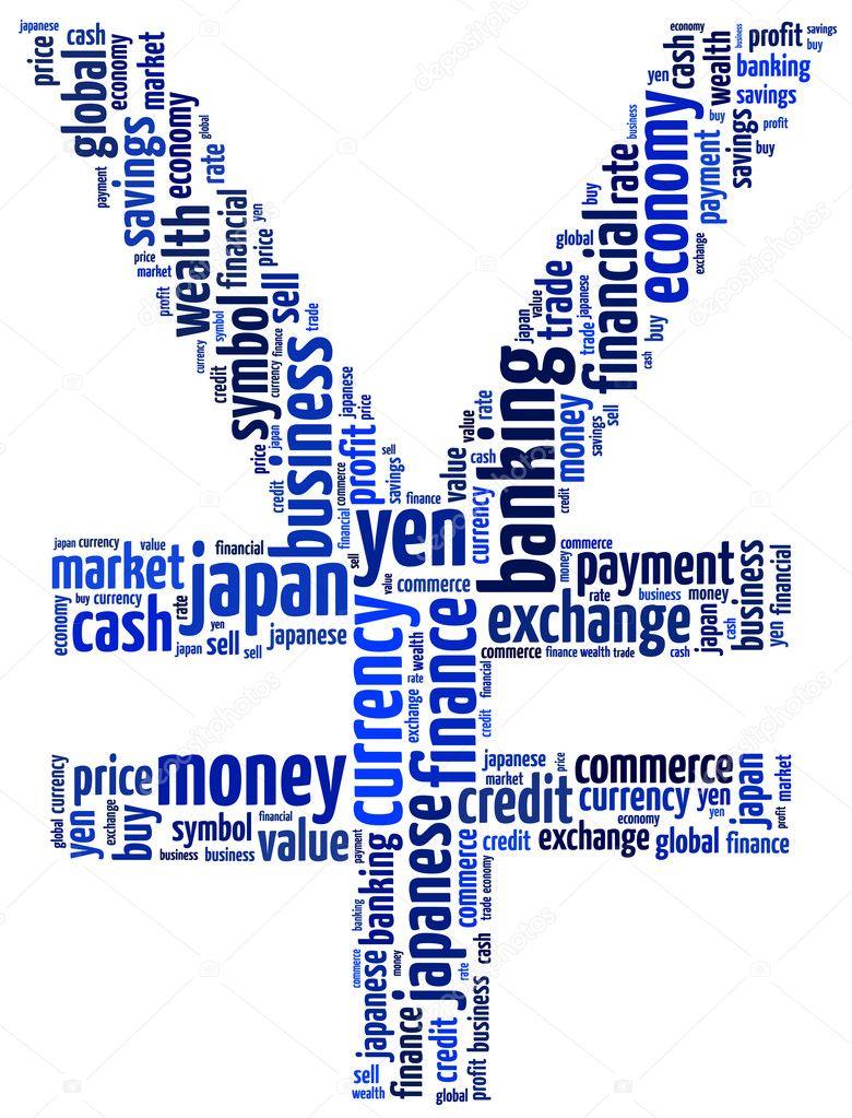 Japanese yen symbol stock photo rostudio 10052769 japanese yen symbol stock photo 10052769 biocorpaavc Choice Image