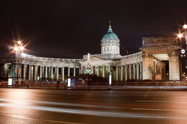 Kazan Cathedral in Russia