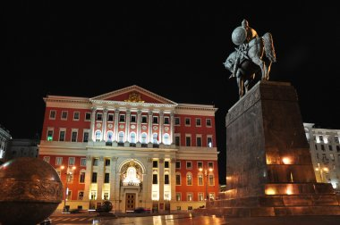 Moscow City hall and Statue of Yuri Dolgorukiy