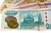 Měna Rusko rubel