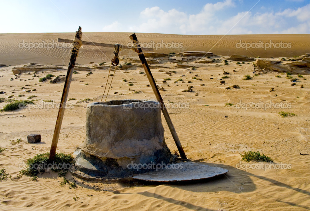 Water well in Oman Desert