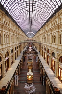 Gum moscow