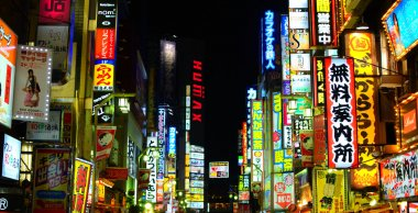 Tokyo Nightlife
