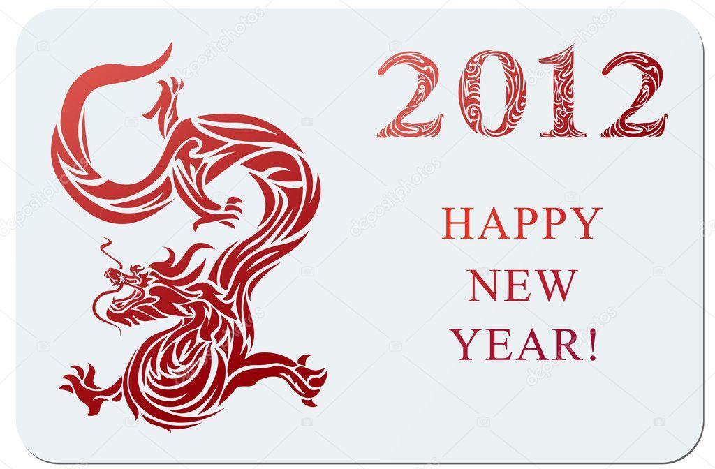 2012 - New Year card