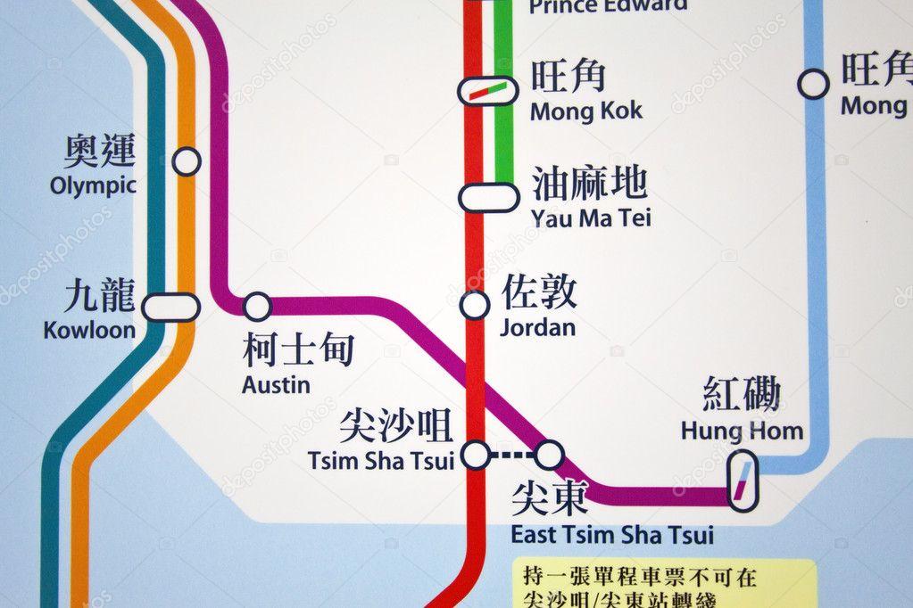 Hong Kong Subway Map Download.Hong Kong Mtr Route Map Stock Photo C Kawing921 8550738