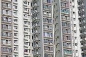 Photo Packed Hong Kong housing apartments
