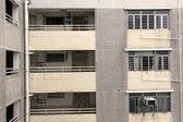 Photo Hong Kong public housing