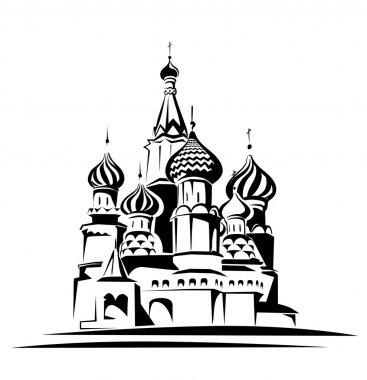 Saint basil cathedral vector illustration stock vector