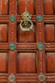 Doorknocker
