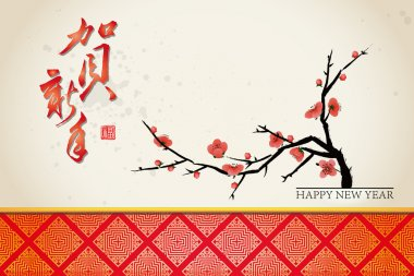 Chinese New Year greeting card background: happy new year stock vector