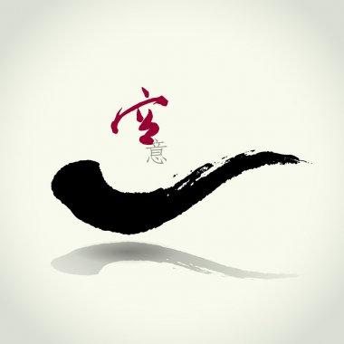 Vector: zen quiet nothing, illustration of abstract wave