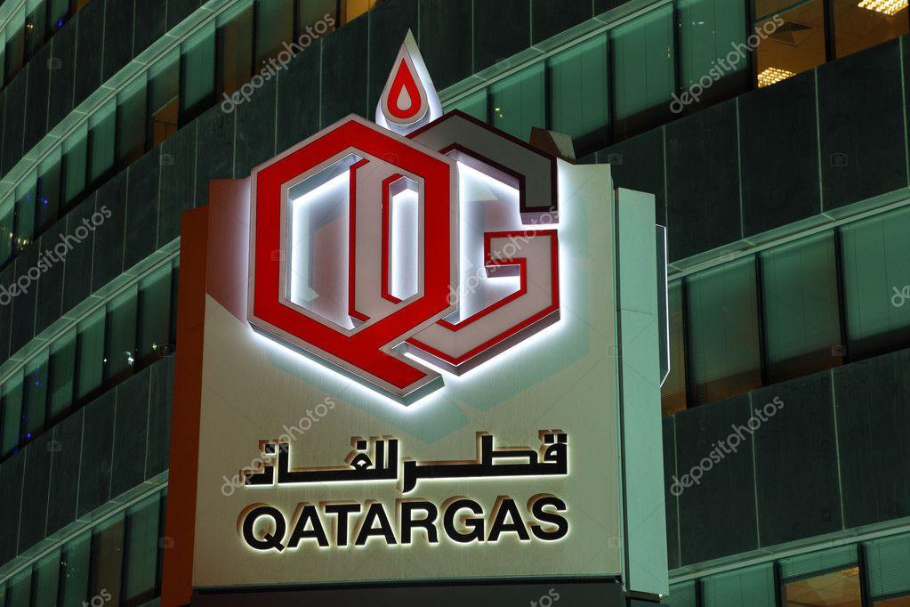 Qatargas headquarter in Doha, Qatar  – Stock Editorial Photo