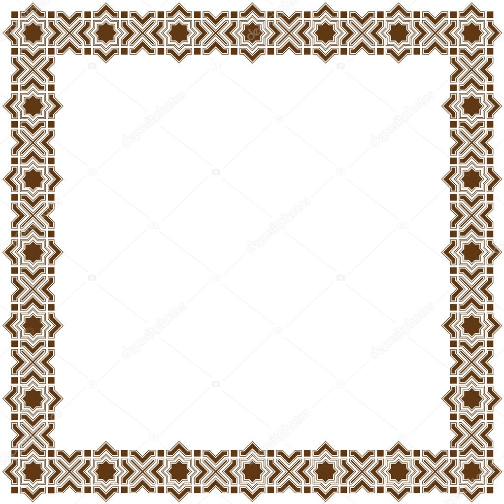 Islamic frame stock vector a r t u r 9683229 islamic frame stock vector thecheapjerseys Images
