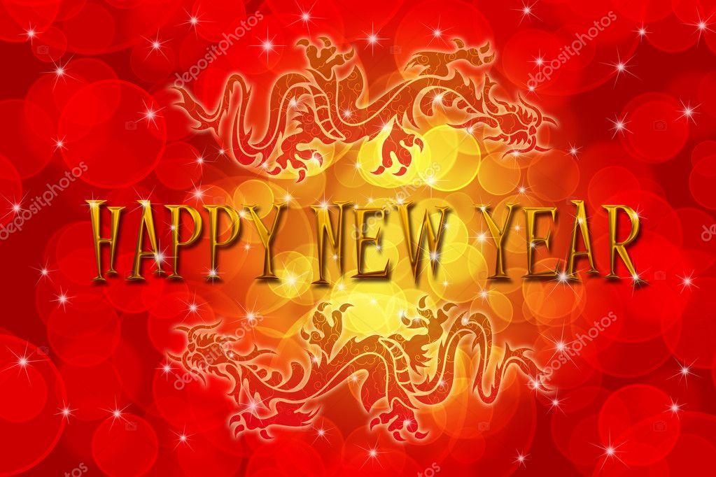 doppelte Chinesischer Drache mit frohes neues Jahr wünschen ...