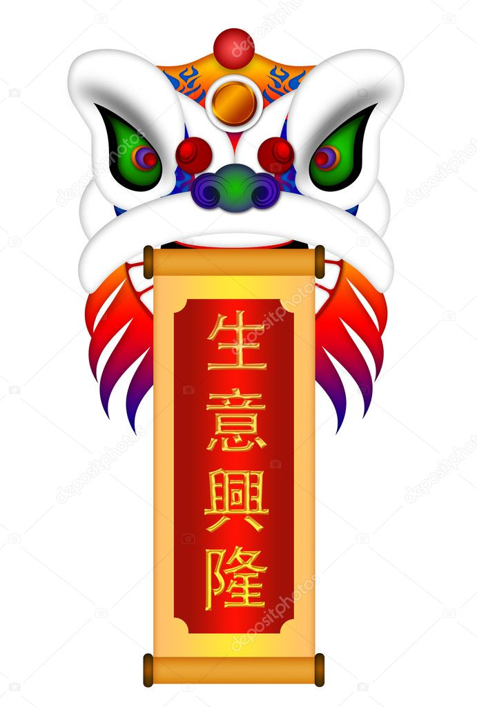 Chinese Lion Dance Head with Wishing Properous Business Scroll I